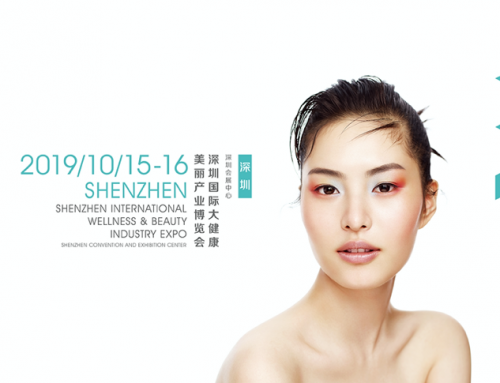 HYPERICE出席2019深圳国际大健康美丽展会,分享专业康复科技